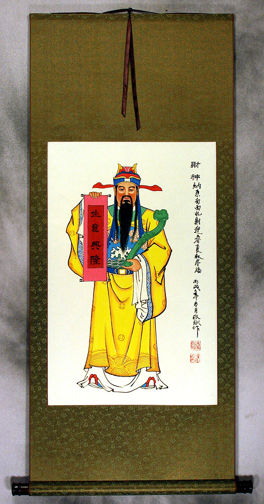 Prosperity God - Chinese Scroll