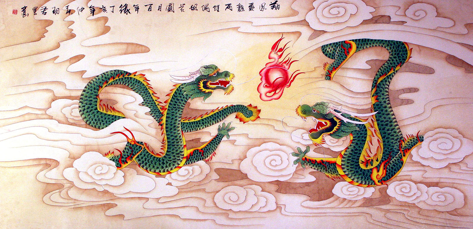 paintings Chinese dragon art