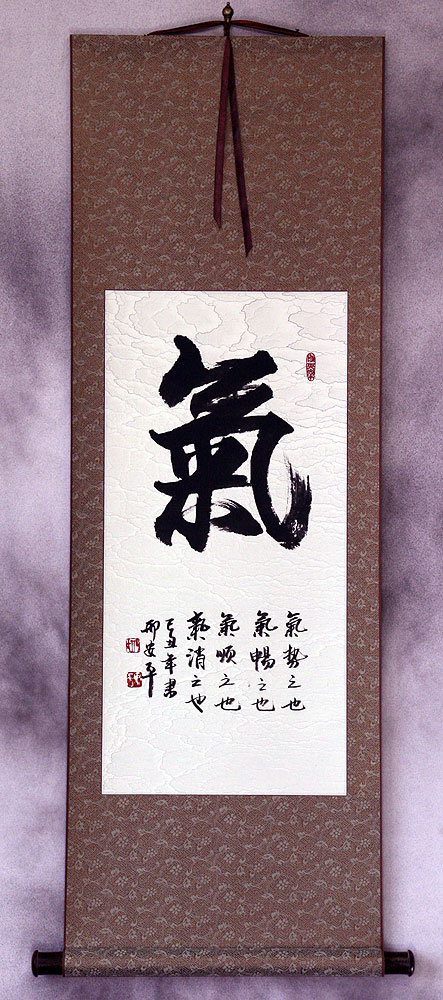 Spiritual Energy - Chinese Calligraphy Wall Scroll