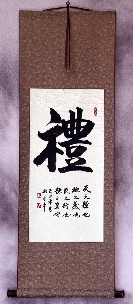 RESPECT - Chinese Calligraphy Wall Scroll