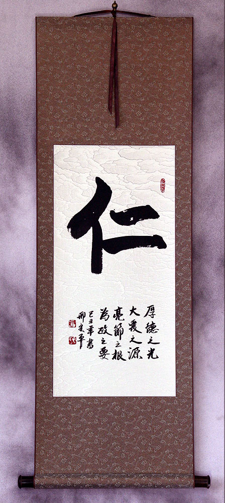 Benevolence / Mercy - Chinese Calligraphy Wall Scroll