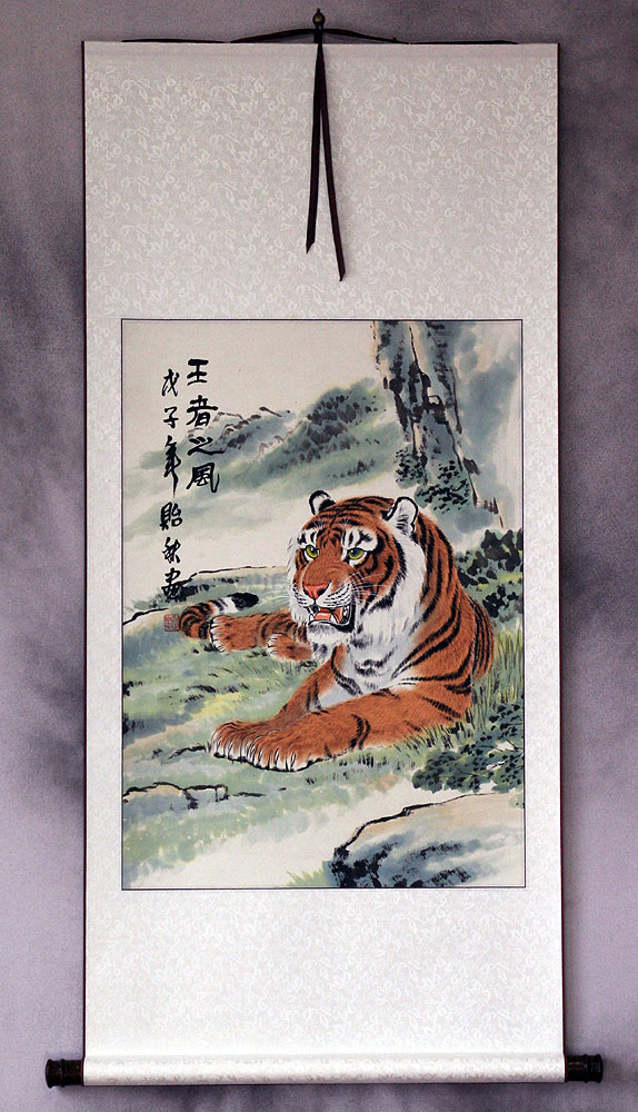 Air of the Great King - Tiger Wall Scroll