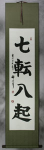 Green silk and beige xuan paper with gold flakes - xing-kaishu wall scroll