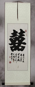 White silk and natural hand-laid xuan paper - Kaishu wall scroll