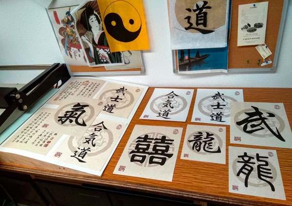 Asian Calligraphy Prints