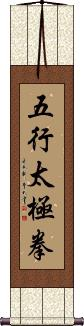 Five Elements Tai Chi Fist Vertical Wall Scroll