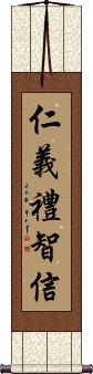 The Five Tenets of Confucius Scroll