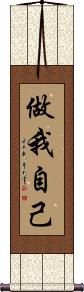 Be Myself Vertical Wall Scroll