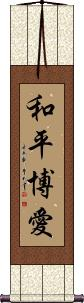 Peace and Love Vertical Wall Scroll