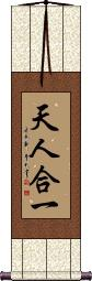 Oneness of Heaven and Humanity Vertical Wall Scroll