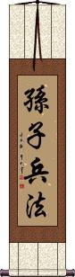 Sun Tzu - Art of War Vertical Wall Scroll