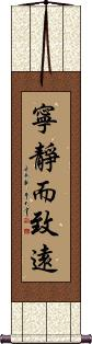 Achieve Inner Peace; Find Deep Understanding Vertical Wall Scroll
