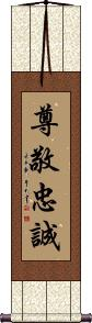 Respect and Loyalty Vertical Wall Scroll
