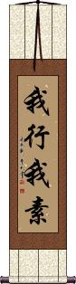 I walk my own path Vertical Wall Scroll