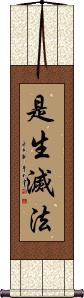The Law of Creation and Destruction Vertical Wall Scroll