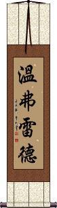 Winfred Vertical Wall Scroll
