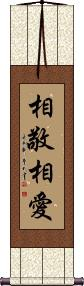 Love and Respect Vertical Wall Scroll