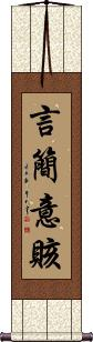 Brief and to the Point Vertical Wall Scroll