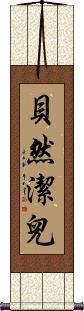 Berangere Vertical Wall Scroll