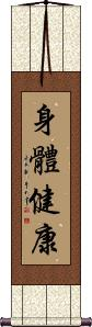 Wellness Vertical Wall Scroll