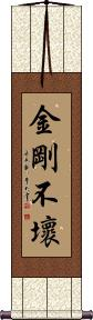 Stay Strong / Indestructible / Unbreakable Vertical Wall Scroll