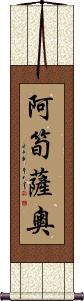 Assuncao Scroll