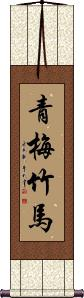 Green Plum and Bamboo Horse Scroll