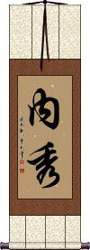 Inner Beauty / Inner Wisdom Vertical Wall Scroll