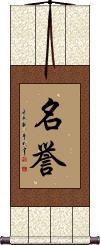 Honor (Japanese / Simplified version) Scroll