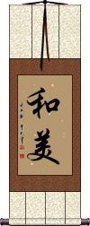 Beautiful Life / Life in Perfect Harmony Vertical Wall Scroll