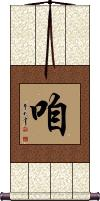 Zan Vertical Wall Scroll