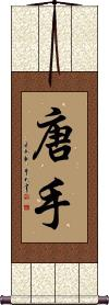 Tang Hand Vertical Wall Scroll