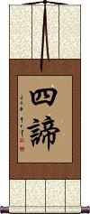 Four Noble Truths (Buddhism) Vertical Wall Scroll