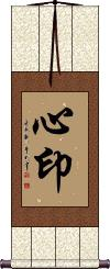 Appreciation of Truth by Meditation Vertical Wall Scroll