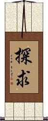Seek / Quest Vertical Wall Scroll