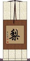 Nashi Vertical Wall Scroll
