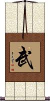 Warrior Essence / Warrior Spirit / Martial Vertical Wall Scroll