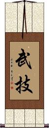 Martial Arts Skills Vertical Wall Scroll