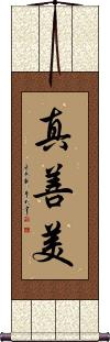 Truth Goodness and Beauty Vertical Wall Scroll