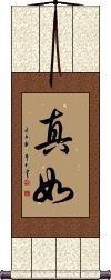Tathata / Ultimate Nature of All Things Vertical Wall Scroll
