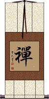 Zen / Chan / Meditation Vertical Wall Scroll