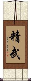 Jing Mo / Jing Wu Scroll