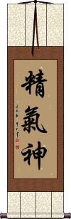 Three Treasures of Chinese Medicine Scroll