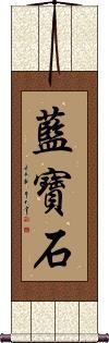 Sapphire Vertical Wall Scroll