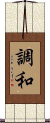 Harmony / Balance Vertical Wall Scroll