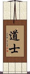 Taoist / Daoist