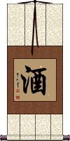 Wine / Alcohol / Sake Vertical Wall Scroll