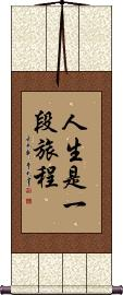 Life is a Journey Vertical Wall Scroll