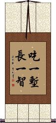 Each Time You Stumble and Fall, You Gain Experience and Wisdom Vertical Wall Scroll
