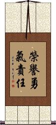 Honor Courage Commitment Vertical Wall Scroll